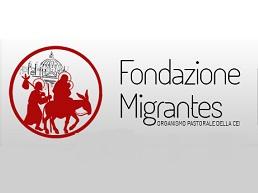 migrantes_logo