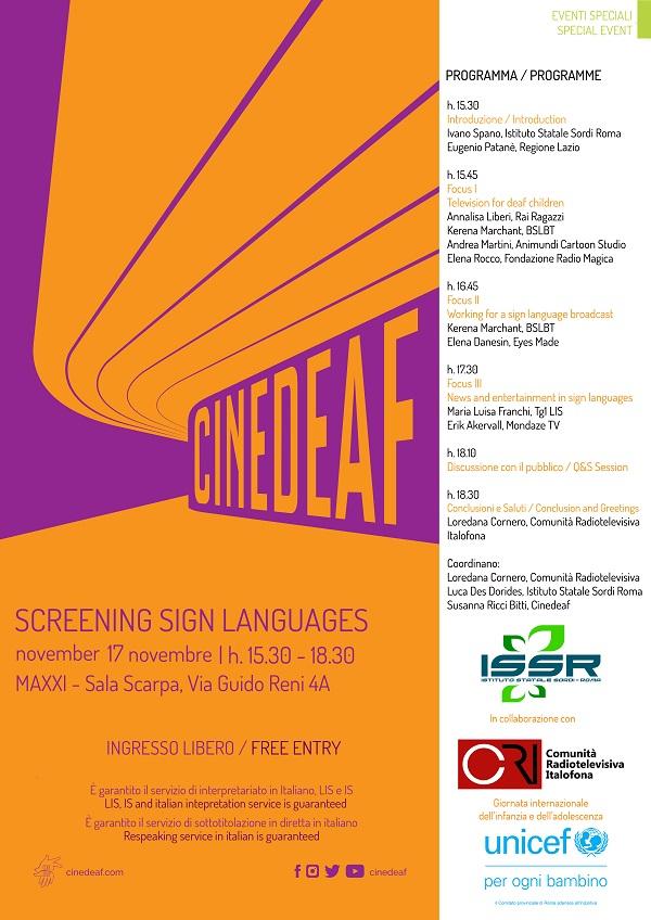 Locandina screenings_rid