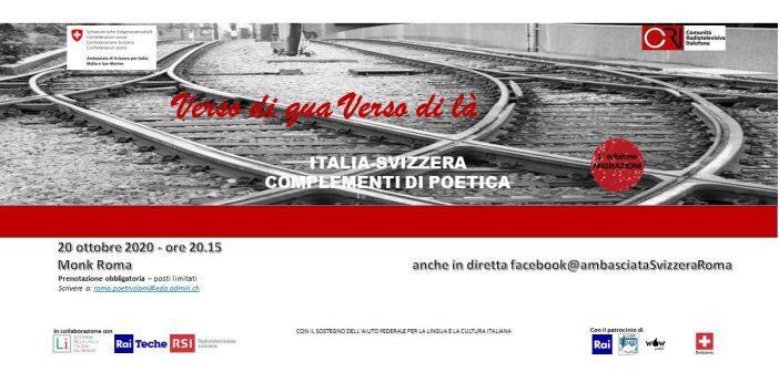 Verso di qua verso di là: la sfida poetry slam tra Italia e Svizzera
