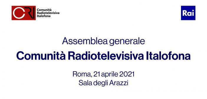 XXXVI Assemblea Generale della Comunità Radiotelevisiva italofona