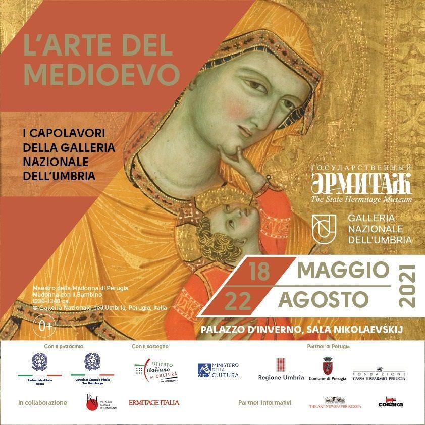 San Pietroburgo: Medioevo nell'arte italiana all'Ermitage